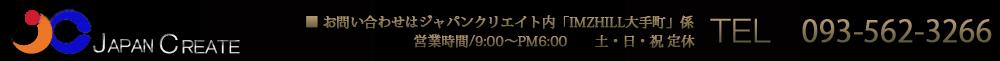 japancreate